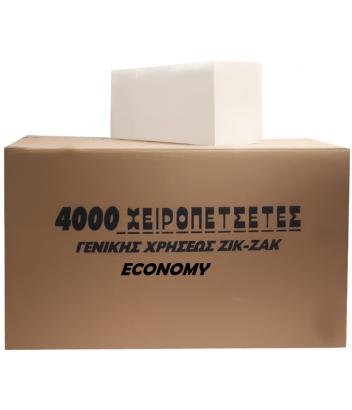 ΧΕΙΡΟΠΕΤΣΕΤΑ ΖΙΚ-ΖΑΚ ΛΕΥΚΗ A! 200TEMx20 ΠΑΚ 4000ΤΕΜ (ECONOMY) MAXI