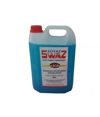 SWAZ 17