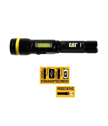 CT6215 ΦΑΚΟΣ ΑΛΟΥΜΙΝΙΟΥ ΕΠΑΝΑΦΟΡΤΙΖΟΜΕΝΟΣ  FOCUS Dimmable 700/100 Lumens SPOT & FLOOD CAT LIGHTS